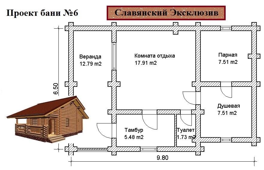 Баня из шлакоблока проекты